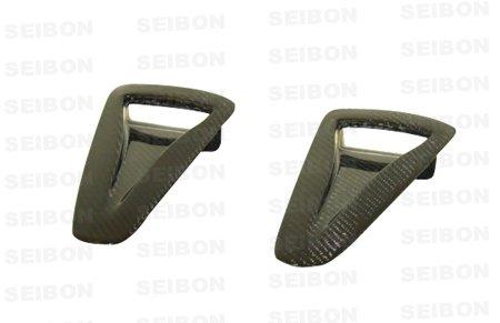 Nissan GT-R R35 Carbon Fiber Air Ducts