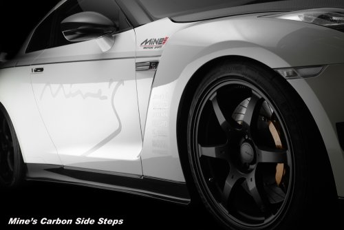 Nissan GT-R R35 Mine's Dry Carbon Side Steps