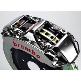 2010-2013 Camaro SS GT-R Brembo Rear Brake Kit