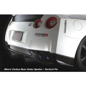 Nissan GT-R R35 Mine's Dry Carbon Underspoiler