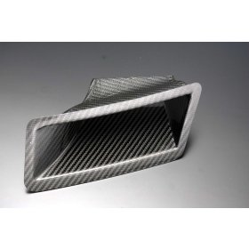 Nissan 350Z Mine's Front Bumper Air Scoop