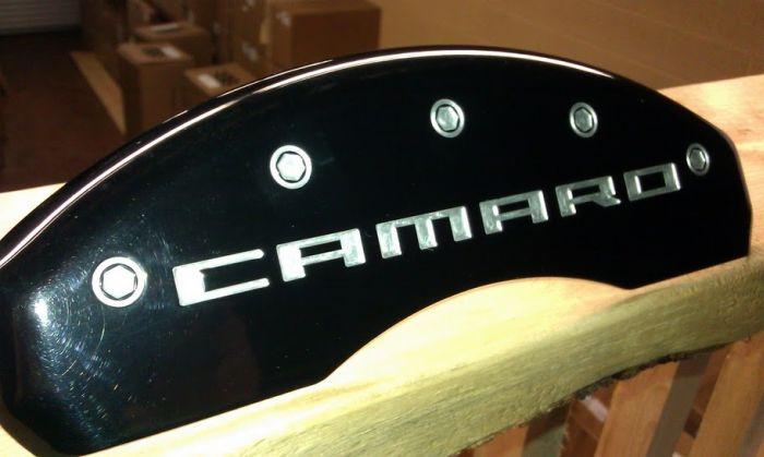 Engraved Camaro Brake Cover