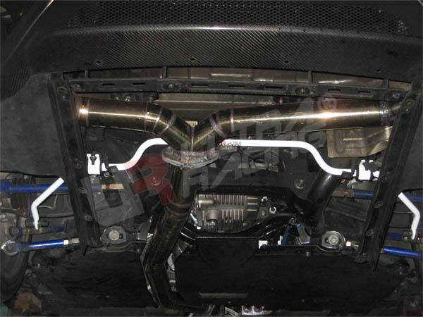 Nissan GT-R R35 Rear Sway Bar