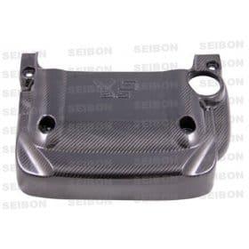 Nissan 350Z Carbon Fiber Engine Cover