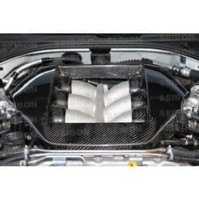 Nissan GT-R R35 Carbon Fiber Engine Cover