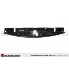 Nissan GT-R R35 Dry Carbon Radiator Cooling Panel