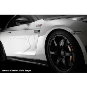 Nissan GT-R R35 Mine's Dry Carbon Side Steps
