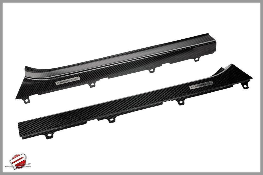 Nissan GT-R R35 Dry carbon Fiber Door Sills