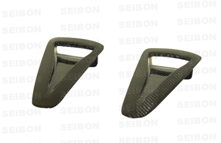 Carbon Fiber Hood Air Ducts for Nissan GT-R