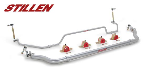 Adjustable Sway Bars for the Nissan GT-R