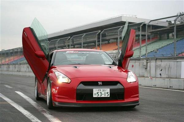 Nissan GT-R R35 Lambo Door Conversion Kit