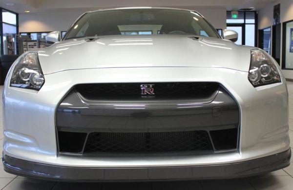 Nissan GTR Skid Plate