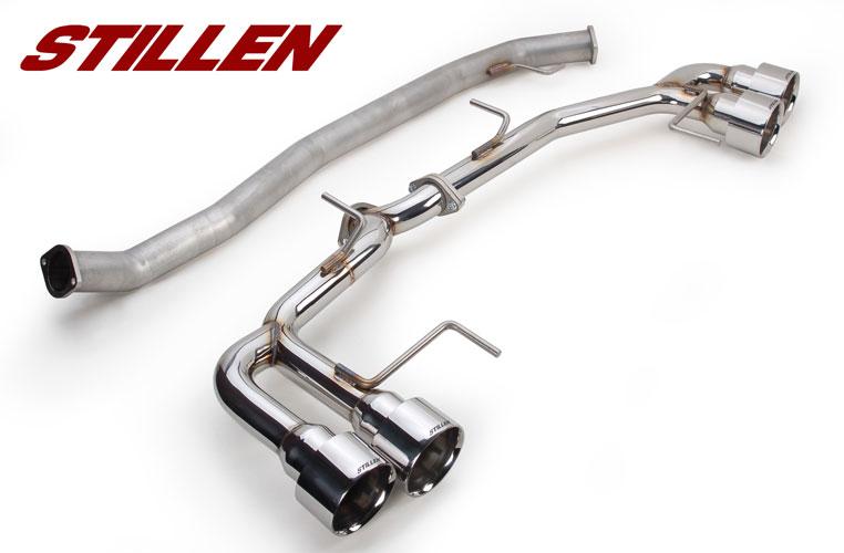 Nissan GTR Parts, nissan gtr exhaust, stillen exhaust